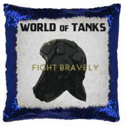 Подушка-хамелеон WoT Fight bravely