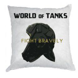 Подушка WoT Fight bravely
