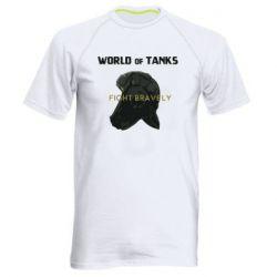 Мужская спортивная футболка WoT Fight bravely