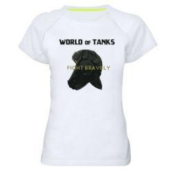 Женская спортивная футболка WoT Fight bravely