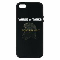 Чехол для iPhone5/5S/SE WoT Fight bravely