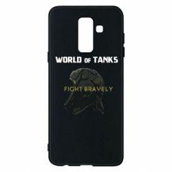 Чехол для Samsung A6+ 2018 WoT Fight bravely