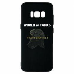 Чехол для Samsung S8 WoT Fight bravely
