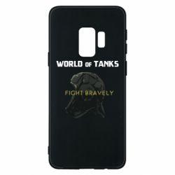 Чехол для Samsung S9 WoT Fight bravely