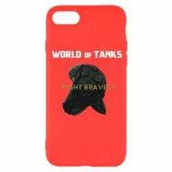 Чехол для iPhone 8 WoT Fight bravely