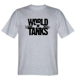 Мужская футболка WOT гусеницы - FatLine
