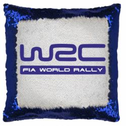 Подушка-хамелеон WRC