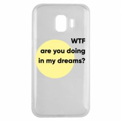 Чехол для Samsung J2 2018 Wtf are you doing in my dreams?