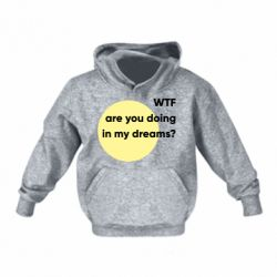 Детская толстовка Wtf are you doing in my dreams?
