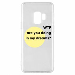 Чехол для Samsung S9 Wtf are you doing in my dreams?