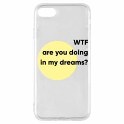 Чехол для iPhone 8 Wtf are you doing in my dreams?