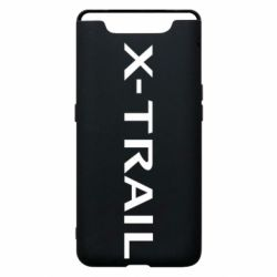 Чехол для Samsung A80 X-Trail