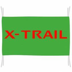 Флаг X-Trail