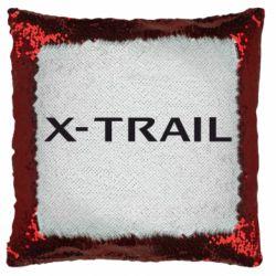 Подушка-хамелеон X-Trail