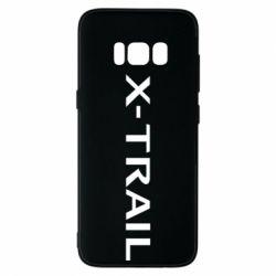 Чохол для Samsung S8 X-Trail