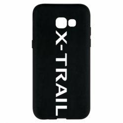 Чехол для Samsung A5 2017 X-Trail