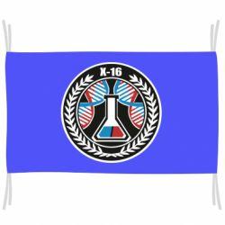 Прапор X16