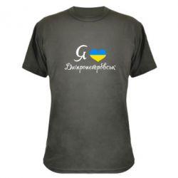 Камуфляжная футболка Я Дніпропетровськ - FatLine