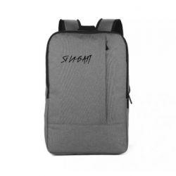 Рюкзак для ноутбука Я І БАЛ