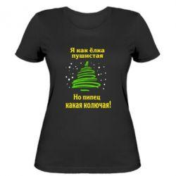 Женская футболка Я как ёлка - FatLine