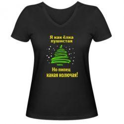 Женская футболка с V-образным вырезом Я как ёлка - FatLine