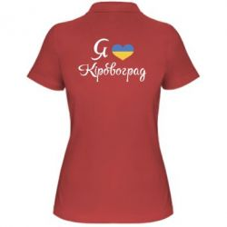 Женская футболка поло Я Кіровоград - FatLine