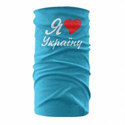 Бандана-труба Я кохаю Україну