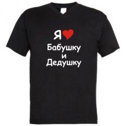 Мужская футболка  с V-образным вырезом я люблю бабушку и дедушку - FatLine