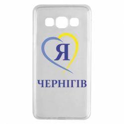 Чехол для Samsung A3 2015 Я люблю Чернігів - FatLine