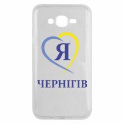 Чехол для Samsung J7 2015 Я люблю Чернігів - FatLine
