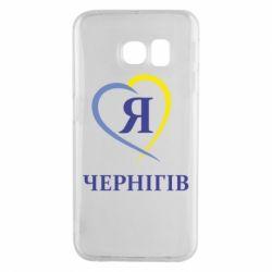 Чехол для Samsung S6 EDGE Я люблю Чернігів - FatLine