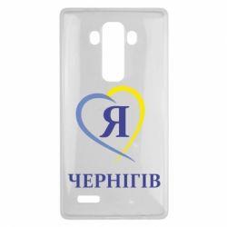 Чехол для LG G4 Я люблю Чернігів - FatLine