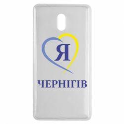 Чехол для Nokia 3 Я люблю Чернігів - FatLine