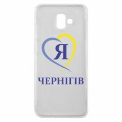 Чехол для Samsung J6 Plus 2018 Я люблю Чернігів - FatLine