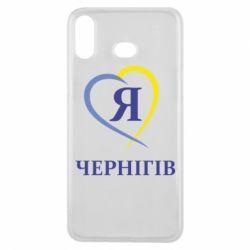 Чехол для Samsung A6s Я люблю Чернігів - FatLine