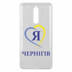 Чехол для Nokia 8 Я люблю Чернігів - FatLine