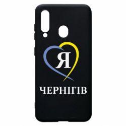 Чохол для Samsung A60 Я люблю Чернігів
