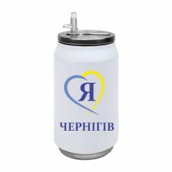 Термобанка 350ml Я люблю Чернігів