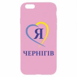 Чехол для iPhone 6 Plus/6S Plus Я люблю Чернігів - FatLine