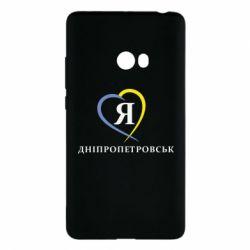 Чехол для Xiaomi Mi Note 2 Я люблю Дніпропетровськ - FatLine