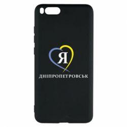 Чехол для Xiaomi Mi Note 3 Я люблю Дніпропетровськ - FatLine
