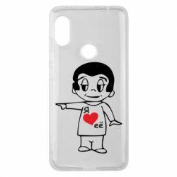 Чехол для Xiaomi Redmi Note 6 Pro Я люблю ее