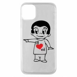 Чехол для iPhone 11 Pro Я люблю ее