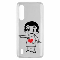 Чехол для Xiaomi Mi9 Lite Я люблю ее