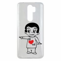 Чехол для Xiaomi Redmi Note 8 Pro Я люблю ее