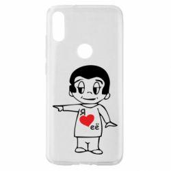 Чехол для Xiaomi Mi Play Я люблю ее