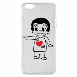 Чехол для iPhone 6 Plus/6S Plus Я люблю ее