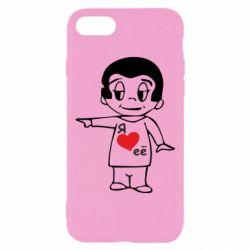Чехол для iPhone 8 Я люблю ее