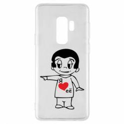 Чехол для Samsung S9+ Я люблю ее