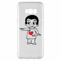 Чехол для Samsung S8+ Я люблю ее